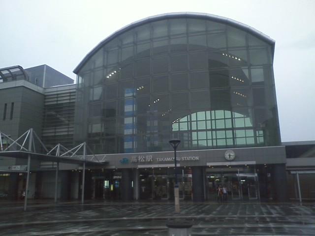 高松駅なう